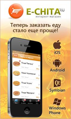 Мобильное приложение для наших продвинутых клиентов.
