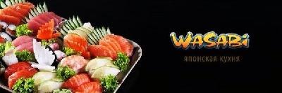 Суши и роллы Wasabi теперь есть у нас!