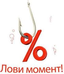 """Только неделю Скидка 5% на всё меню """"Лапша и Пельмени"""""""